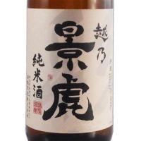 お歳暮 御歳暮 ギフト プレゼント 日本酒 越乃景虎 純米 1800ml 新潟県 諸橋酒造