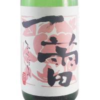 母の日 ギフト 日本酒 司牡丹 一蕾 純米吟醸 1800ml 高知県 司牡丹酒造
