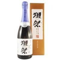 商品名 獺祭(だっさい) 純米大吟醸 磨き二割三分 発泡にごり酒 720ml DXボックス入り  蔵...
