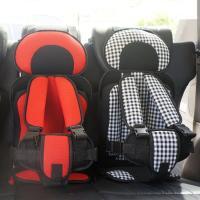 子供自動車用チャイルドシート 0歳から4歳まで 子供簡易型携帯式 旅行用 携帯用 キッズ 幼児用 保...