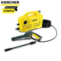 【在庫有】ケルヒャー KARCHER 高圧洗浄機 K2クラシック syuunounavi