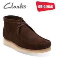 創業から200年近くの歴史がある英国の伝統的工芸で、 あらゆる日常のシーンに合わせた靴を開発し続けて...