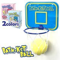 ■サイズ・容量: バスケットゴール/W203×D140×H170mm ボール/φ100mm ■素材・...