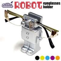 ■サイズ:H75×W45×D50mm  ※眼鏡のサイズ・形状によっては収納できない場合もあります。ご...