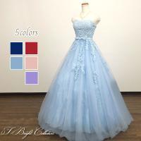 40888e717bb82 カラードレス ウェディングドレス ブルー 紺色 赤 水色 ピーチ 格安 演奏会 ロングドレス 結婚式 二次会 パーティ 花嫁 6830-4co