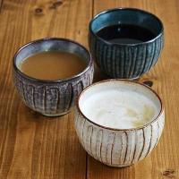 土物のお椀 和食器 手造り ゆったり碗 しのぎ お碗 ボウル 小鉢 カフェオレボウル 湯呑み おしゃれ 和カフェ食器 かわいい おもてなし 手作り