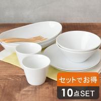 白い食器セット 10点 5種類2個ずつのペアセット シンプルなクリアホワイトの食器セット  新生活 ディナーセット