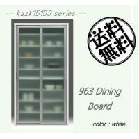 kazk15153シリーズ 100ダイニングボード (幅963mm) ホワイト色       キッチン 食器棚  収納  //北欧 カフェ 和 風 OUTLET セール モダン//