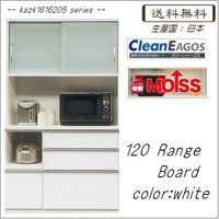 kazk1616205シリーズ 120レンジボード(幅1170mm)ホワイト色  キッチン 食器棚 収納  //北欧 カフェ 和 風 OUTLET ナチュラル//