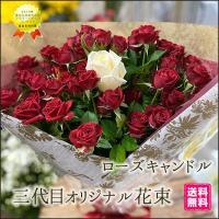 バラ 花束 誕生日 お祝い ギフト ローズキャンドル ブーケ