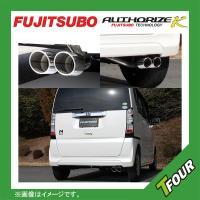 ■メーカー品番 750-80286 ■JANコード  ■メーカー名 FUJITSUBO/フジツボ ■...