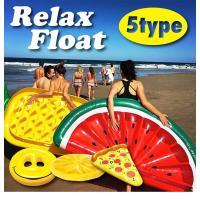 浮き輪 おしゃれ パイナップル スイカ スマイル レモン ピザ 180cm  ●タイプ:パイナップル...