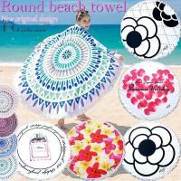 ラウンドタオル Round beach towel ラウンドビーチタオル 全9タイプ   水着の上か...