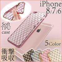 iPhone8 ケース iPhone7 iPhone6 カバー キラキラ おしゃれ ジュエルカラー ...