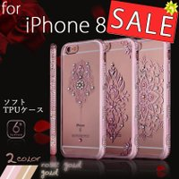 iPhone8 ケース iPhone7 カバー iPhone6s iPhone6 plus クリアケ...