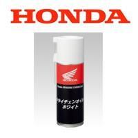 ●品番:08C82-HACJ11  ●高速回転、高温でも、優れた潤滑力、防錆力を発揮するホワイトテフ...