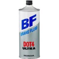 Honda純正ブレーキフルード ウルトラBF DOT4  Honda車のブレーキ性能を引き出す、沸点...