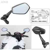 ■品番:AOS3B  シャークミラー3B   ・ドイツ製ブルー鏡を採用。 ・ダイナミックなデザインで...