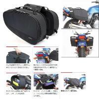 新開発マルチフィット3D構造  ◆バッグ裏側がネオプレーン素材で出来ていてバイクに傷を付けません。 ...