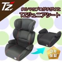■ 仕様 型番:TZ- J1-BK 本体サイズ: W442×D432×H660mm 本体重量 : 3...