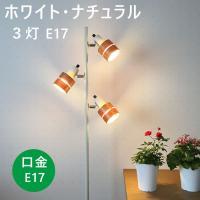 商品サイズ:直径25×高さ150cm ベースサイズ:直径25×高さ4cm シェードサイズ:直径8.2...