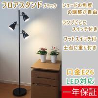 商品サイズ:直径25×高さ150cm ベースサイズ:直径25×高さ4cm シェードサイズ:直径10....