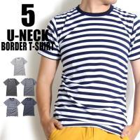 Tシャツ メンズ  半袖 ボーダー柄  夏 カジュアル 大きいサイズ ストリート系 S〜XLサイズ ...
