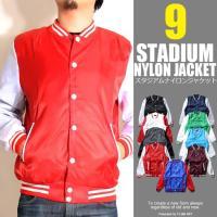 【ITEM INFORMATION】 ■ストリート系の定番バイカラーナイロンジャケット  デザインは...