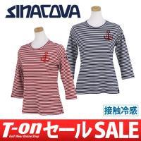 シナコバ【レディース】 ソフトな肌触りの細ボーダー柄七分袖クルーネックシャツです。 非常に伸縮性に優...
