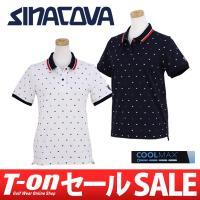 シナコバ【レディース】 ソフトな風合いの鹿の子素材の半袖ポロシャツです。 これからの季節に嬉しい涼し...