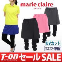 ★さらりとした肌触りのレギンス一体型ラップスカートです。 ★ラップ型のスカートが大人キュートなデザイ...