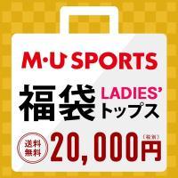 MUスポーツ 【レディース】 なくなり次第終了の『数量限定』&『先行予約販売』となっております! 完...