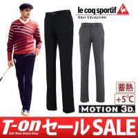ルコック スポルティフ ゴルフ 【メンズ】 シャリ感のある機能素材のロングパンツです。 上品なスラッ...