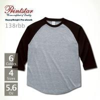ベースボールタイプの裾の丸みが本格的な7分袖Tシャツ!通常のTシャツと違い裾が丸くなっているので、ひ...