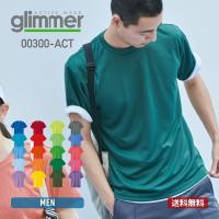 速乾 tシャツ GLIMMER グリマー 4.4オンス ドライ Tシャツ 00300-ACT 300act  暖色 メンズ キッズ 女性用 子供 ジュニア スポーツ 運動会 文化祭 ユニフォーム