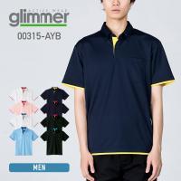 Glimmer(グリマー) | 4.4オンス ドライレイヤードボタンダウンポロシャツ  レイヤードポ...