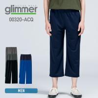 Glimmer(グリマー) | 4.4オンス ドライアンクルパンツ  使用シーンさまざま くるぶし丈...