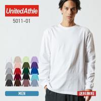 501101  ロングスリーブTシャツ5.6oz(1.6インチリブ)  ●今風サイズ感とリブでおしゃ...