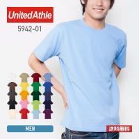 定番Tシャツの中で最もお薦めなのがこの5942シリーズ。 豊富なカラー展開と、大人用から子供用までの...