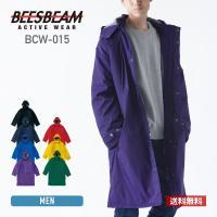 bcw015 ベンチウォーマー 温めてほしい気持ちを、叶えてくれる一着。 <ボアとキルティングの2段...