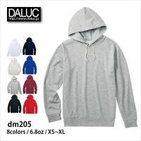 dm205 FEATHER WEIGHT PULL PARKA  細番手による極薄の裏毛を使用したス...
