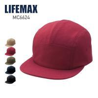 mc6624 キャンプキャップ ●こだわりのカツラギ素材を使用。業界初のキャンプキャップ。 ■素材 ...