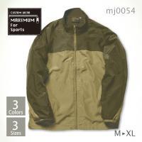 mj0054 2トーンフィールドコート 2トーンカラーの軽量フィールドコート  【素材】 ポリエステ...