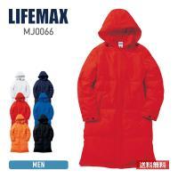mj0066 ライトベンチコート/GF  軽量で保温性にも優れた膝丈のベンチコート 防寒ウェアの筆頭...