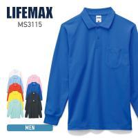 ms3115 ポケット付CVC鹿の子ドライ長袖ポロシャツ 6.5oz ●さまざまな業種のワーカーに。...