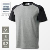 oe1213 オープンエンドラグランTシャツ  【素材】コットン100%  サイズ150 160 S...