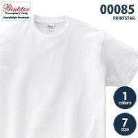 日本で最もメジャーなプリンタブルTシャツ。王道中の王道。100サイズ〜XXXLの幅広いサイズ展開、レ...