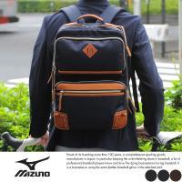 Mizuno ミズノ ビジネスリュック メンズ ナイロン A4対応 パソコン収納 :mts-1650:メンズバッグ専門店 紳士の持ち物 - 通販 - Yahoo!ショッピング