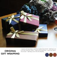 サイズ:ご購入いただいた商品に合うサイズでのお包みになります。  包装紙カラー:ブラウン、ネイビー、...
