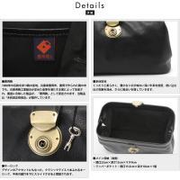 豊岡鞄 ダレスセカンドバッグ メンズ 本革 日本製